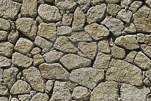 Советы: Кладка из натурального камня неправильной формы