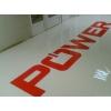 Наливные полы с логотипом компании.