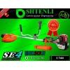 Бензиновый триммер Shtenli 4Takt 2100 / GX35 мощность 2,       1 кВт