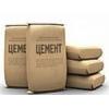 Цемент М 500 –  в мешках по 50 и 25 кг. В наличии. Недорого.  Доставка. Грузчики.