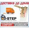 Чердачные лестницы D-Step с доставкой к Вашему дому