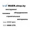 бетоносмеситель eco cm-140 120 160