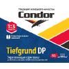 Грунтовка Кондор Tiefgrunt- (Condor) . Всегда в наличии. Низкие цены.  Доставка. Грузчики.