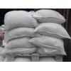 Известковый штукатурный раствор в мешках,  цемент,  доставка.