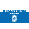 Краска Рем-Колор фасадная  ВД-АК-1