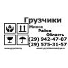 аг.  Нагорное - Уборка строительного и бытового мусора.