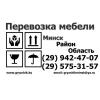 аг.  Петковичи - Надо переехать - звоните