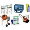 Аренда и продажа строительного  оборудования