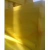 Белплекс- экструдированный пенополистирол 35 кгм3
