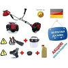 Бензокоса МATRIX производство Германия
