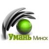 Электроснабжение монтаж в Минске - Высококвалифицированными специалистами компании «Умань».