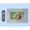 Комплект цветного видеодомофона СDV 70A+DVC 311C