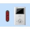 Комплект ДОМОФОН Commax CDV-35H+ПАНЕЛЬ DVC 311Color(серебро, красная, черная)
