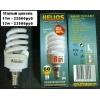 Лампочки энергосберегающие люминесцентные