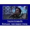 Монтаж Натяжных Потолков