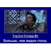 Нанопотолок натяжной бесшовный в Минске