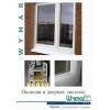 Недорогие импортные окна ПВХ Wymar (Бельгия)