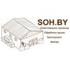 Ответственное хранение на современном складе в Минске и МО