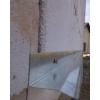 Планка цокольная 73 мм,  63мм , 53мм,  50мм,  83мм