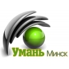 Подключение Установка электроплиты в Минске  - Высококвалифицированными специалистами компании «Умань».