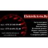 Склад ответственное хранение в Минске
