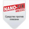 Средство от плесени на стенах  NANO-FIX Mediс.