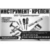 Оптовая продажа крепежа,  метизов и строительного инструмента