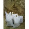 Песок, цемент, керамзит для стяжки пола. Доставка. Грузчики. Низкие цены.