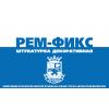 РЕМФИКС Защитно-отделочная полимерная штукатурка