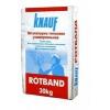 Ротбанд (Rotband)  гипсовая штукатурка в мешках по 30 кг.  (Латвия) .  Всегда в наличии.  Недорого !  Все отделочные материалы в наличии. Доставка.  Грузчики.