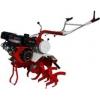 Мотоблок Лидер 1050КХ мотокультиватор / культиватор + ПЛУГ в подарок