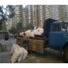 Вывоз мусора машиной 5 тонн,  грузчики,  оперативно.